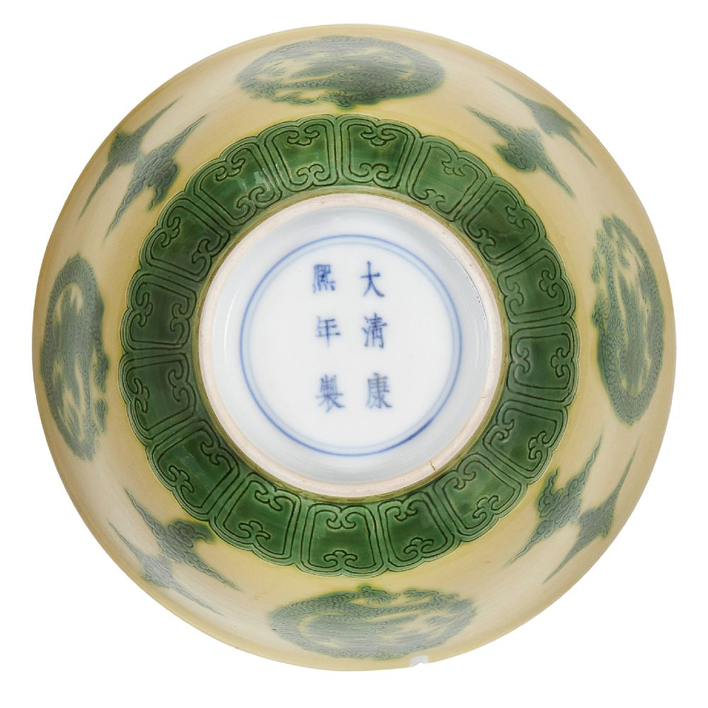 A Chinese porcelain yellow-ground green-enamelled 'dragon medallion' bowl, Kangxi mark and of the - Image 2 of 21