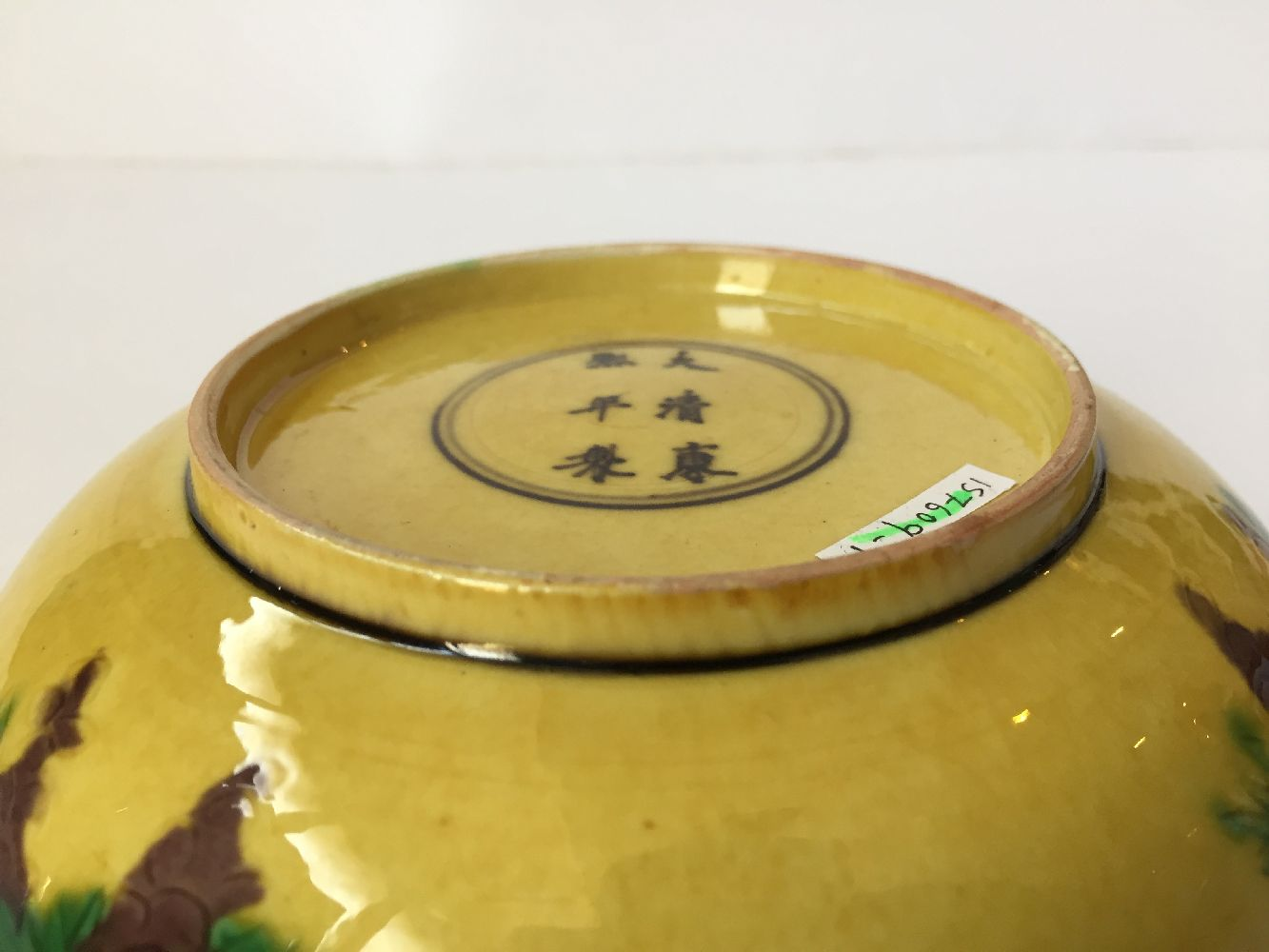 A Chinese yellow-ground aubergine and green-decorated saucer dish, Kangxi mark and of the period, - Image 4 of 13