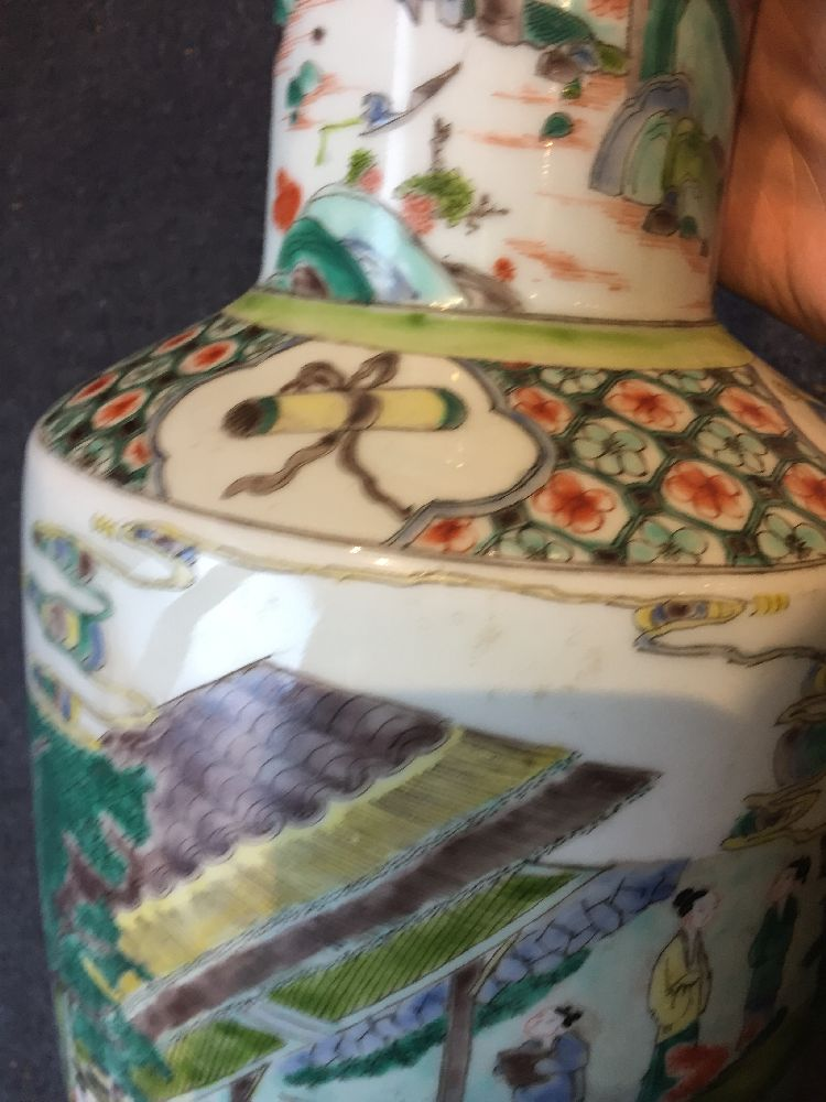 A Chinese porcelain 'silk production' rouleau vase, late Qing dynasty/ Republic period, painted in - Image 5 of 28