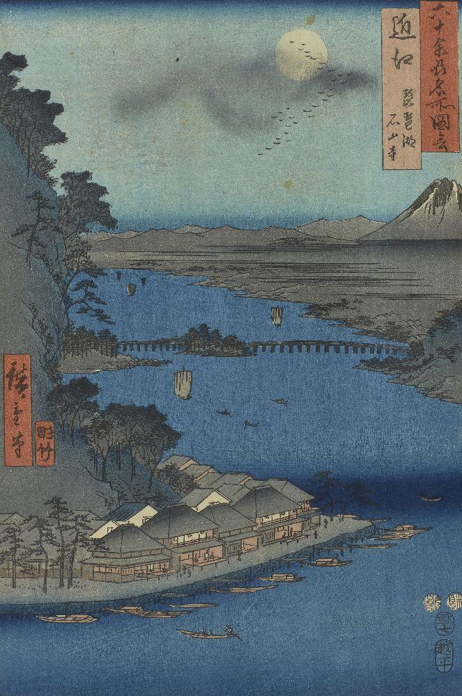 Utagawa Hiroshige, Japanese 1797-1858, Ishiyama Temple and Lake Biwa in Ōmi Province, 1853 7th