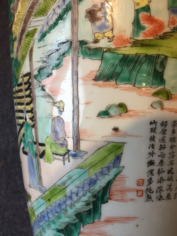 A Chinese porcelain 'silk production' rouleau vase, late Qing dynasty/ Republic period, painted in - Image 8 of 28