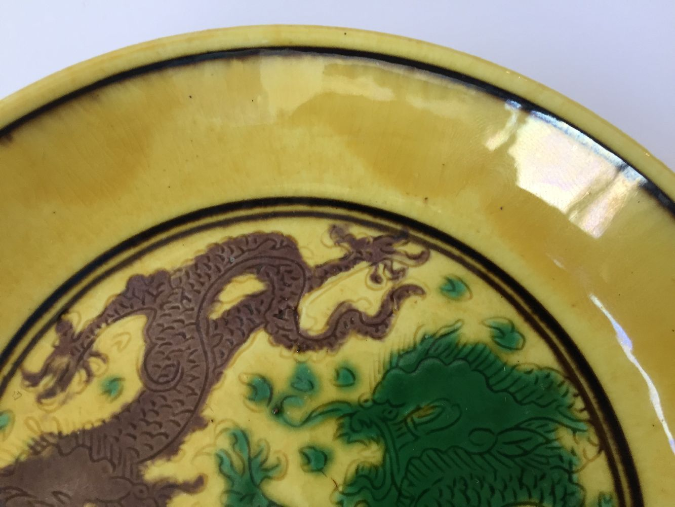 A Chinese yellow-ground aubergine and green-decorated saucer dish, Kangxi mark and of the period, - Image 6 of 13