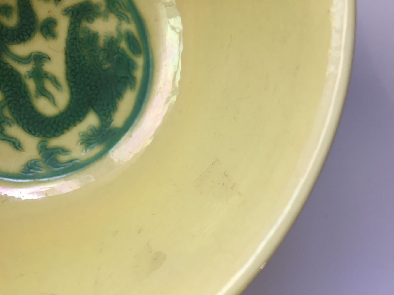 A Chinese porcelain yellow-ground green-enamelled 'dragon medallion' bowl, Kangxi mark and of the - Image 19 of 21