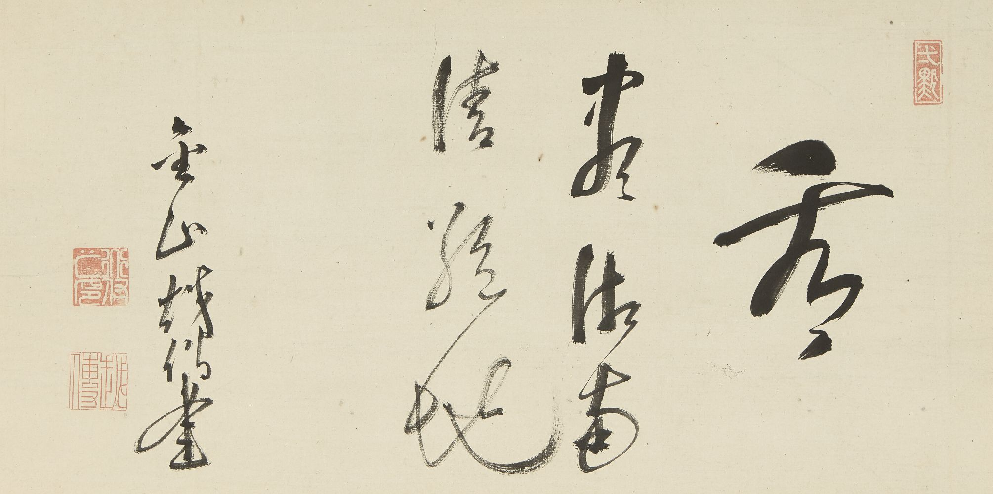 20th Century Japanese School, calligraphy ink on paper, kakemono-e image 27 x 54cm Please refer to