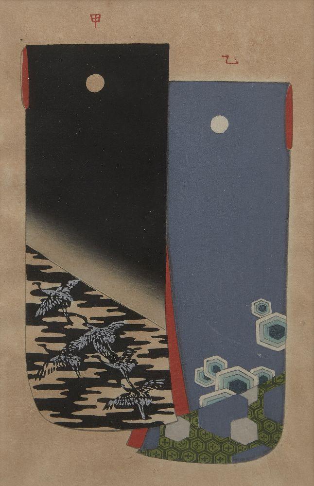 Nobukaza Yosai, Japanese 1874-1944, September- Bijin playing instruments, 1891, woodblock print in - Image 2 of 2