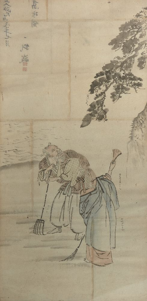 19th century Japanese school, ink and colour on paper, two figures sweeping along the shore
