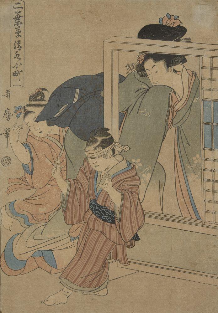 Kitagawa Utamaro, Japanese c.1753-1806, Komachi at Kiyomizu Temple, 1803, woodblock print in