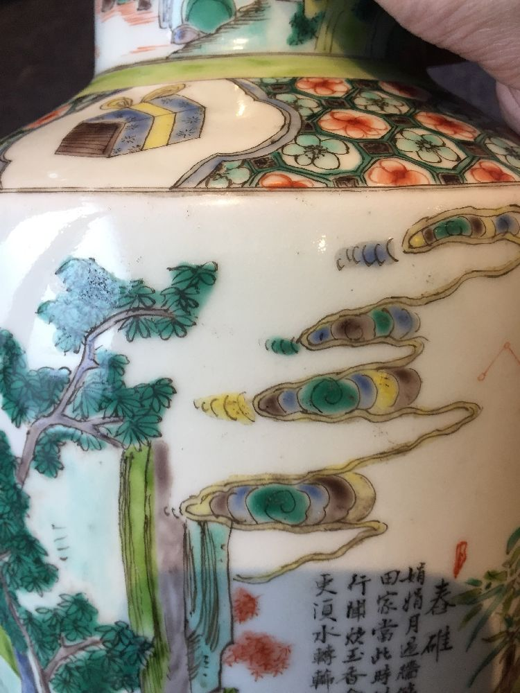A Chinese porcelain 'silk production' rouleau vase, late Qing dynasty/ Republic period, painted in - Image 11 of 28