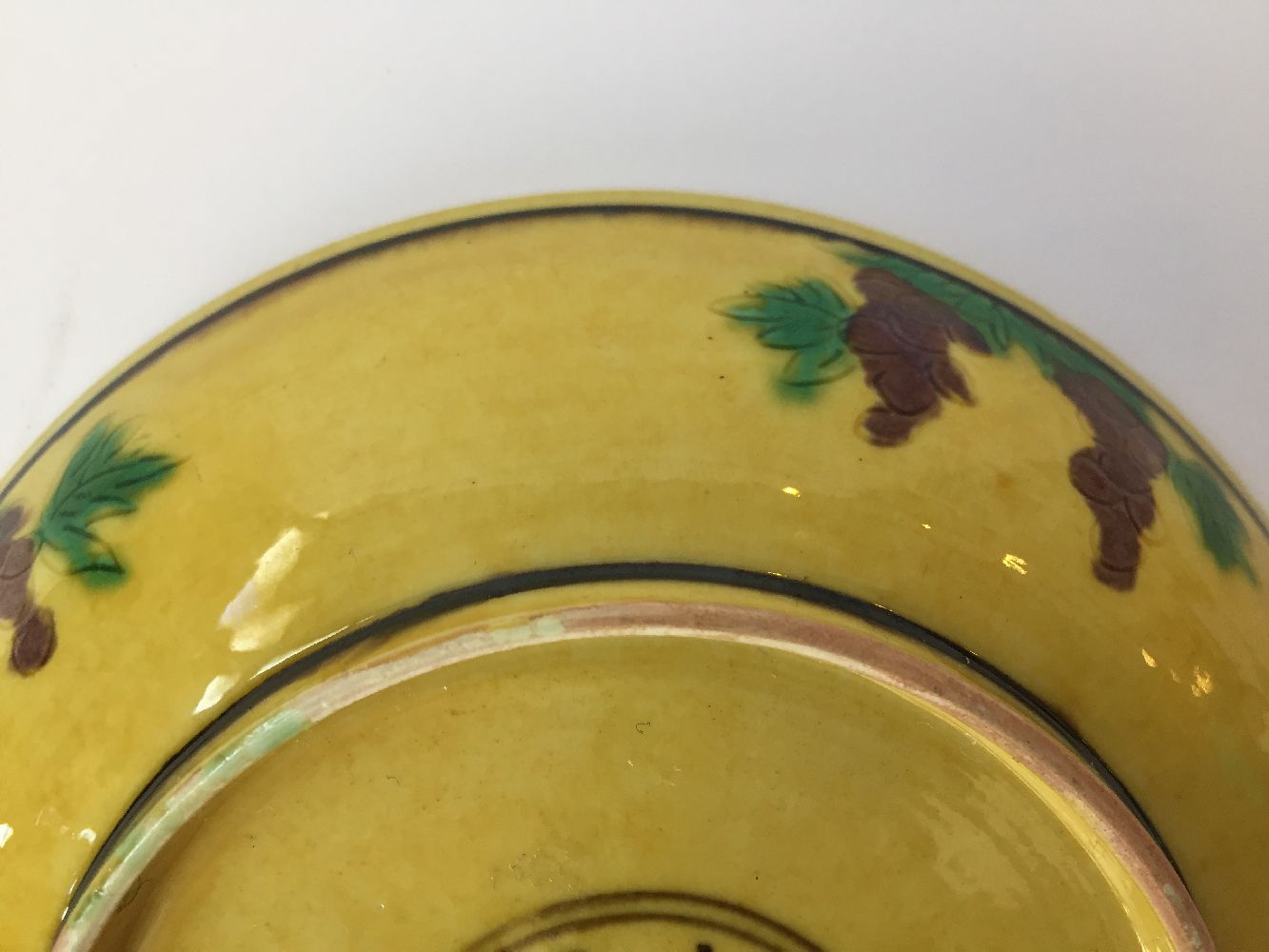 A Chinese yellow-ground aubergine and green-decorated saucer dish, Kangxi mark and of the period, - Image 2 of 13
