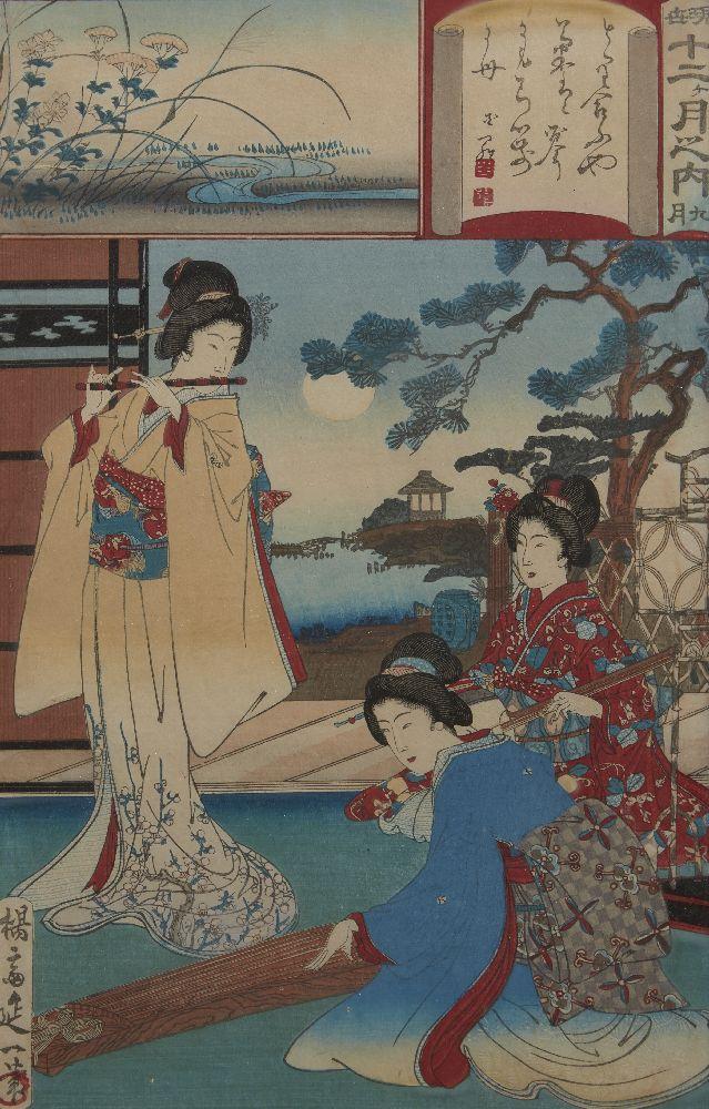 Nobukaza Yosai, Japanese 1874-1944, September- Bijin playing instruments, 1891, woodblock print in