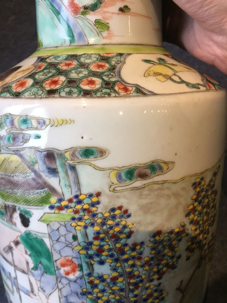 A Chinese porcelain 'silk production' rouleau vase, late Qing dynasty/ Republic period, painted in - Image 16 of 28