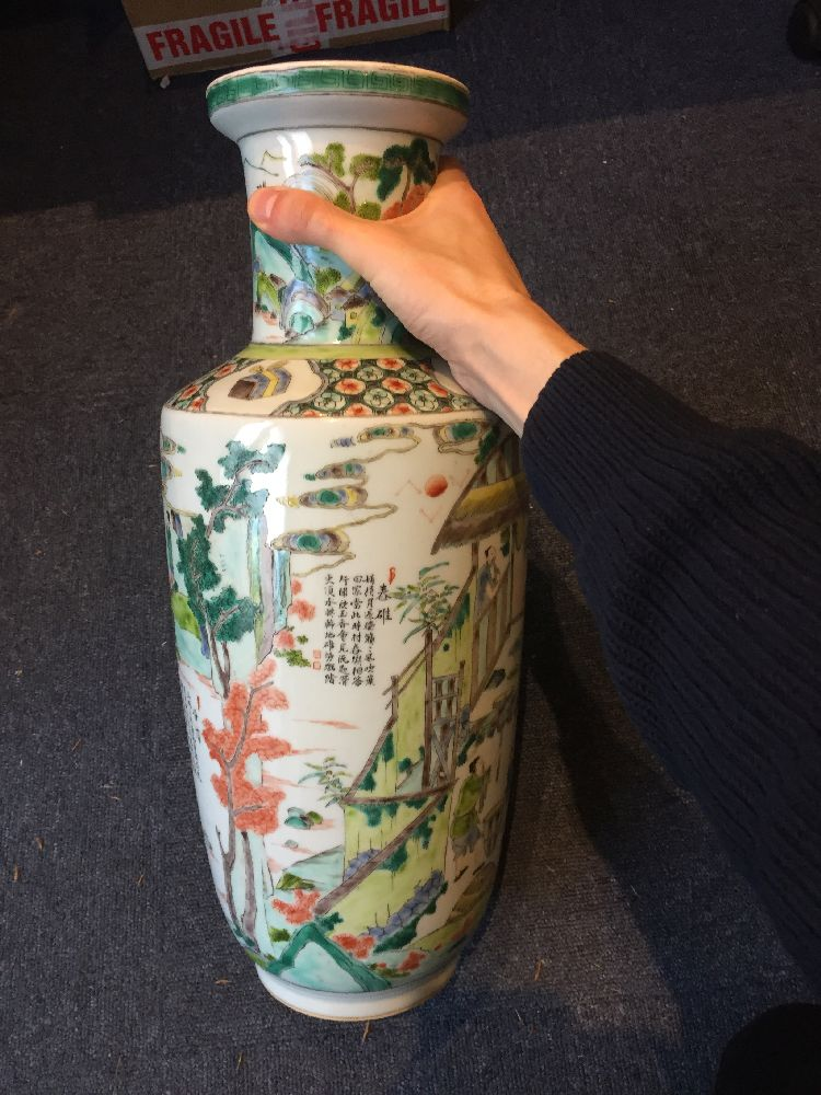 A Chinese porcelain 'silk production' rouleau vase, late Qing dynasty/ Republic period, painted in - Image 26 of 28