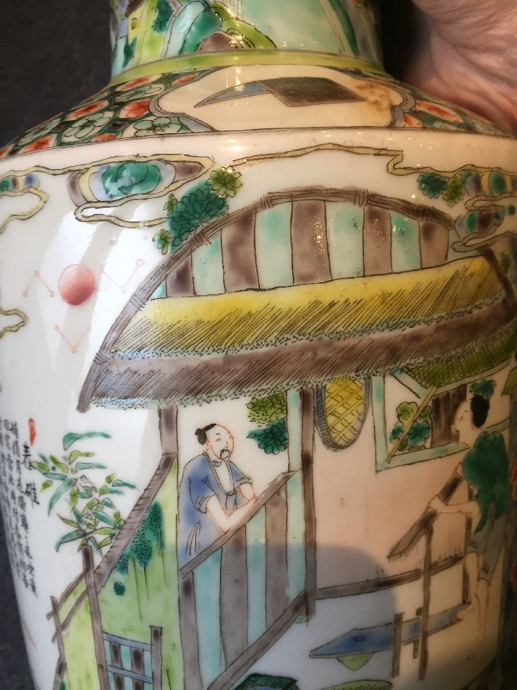A Chinese porcelain 'silk production' rouleau vase, late Qing dynasty/ Republic period, painted in - Image 14 of 28