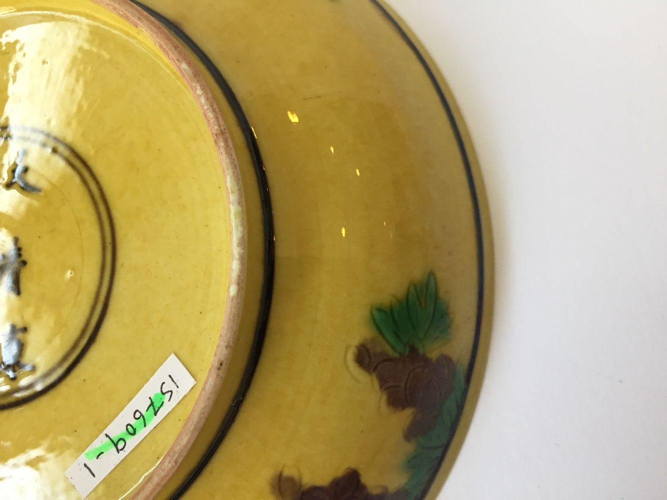A Chinese yellow-ground aubergine and green-decorated saucer dish, Kangxi mark and of the period, - Image 3 of 13