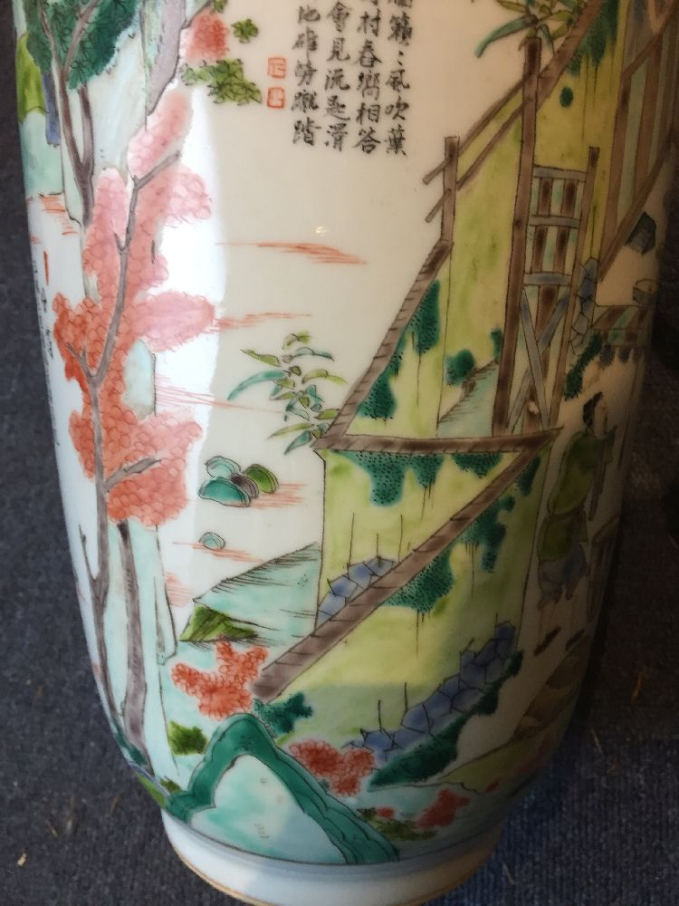 A Chinese porcelain 'silk production' rouleau vase, late Qing dynasty/ Republic period, painted in - Image 13 of 28