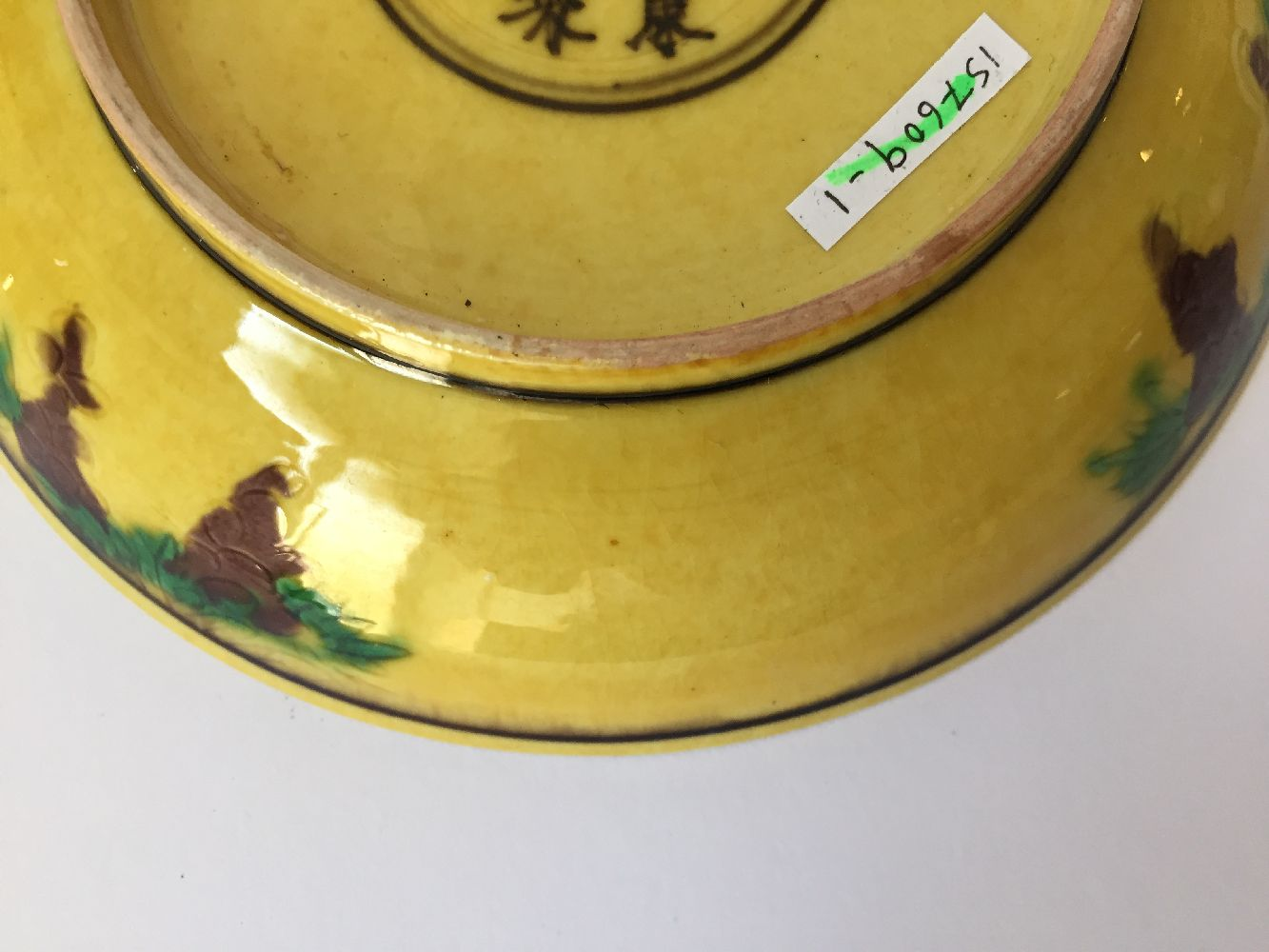 A Chinese yellow-ground aubergine and green-decorated saucer dish, Kangxi mark and of the period, - Image 12 of 13