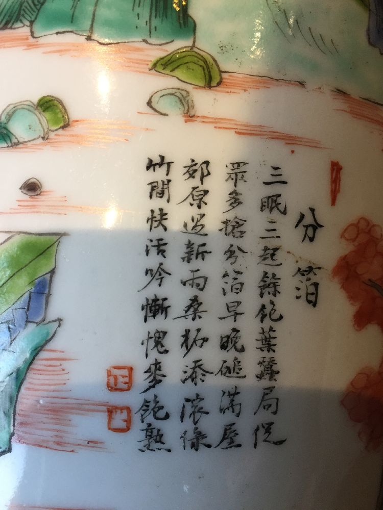 A Chinese porcelain 'silk production' rouleau vase, late Qing dynasty/ Republic period, painted in - Image 6 of 28