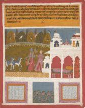 An illustration from a Ragamala series: Tod Ragini, Datia, Madhya Pradesh, India, 18th century,