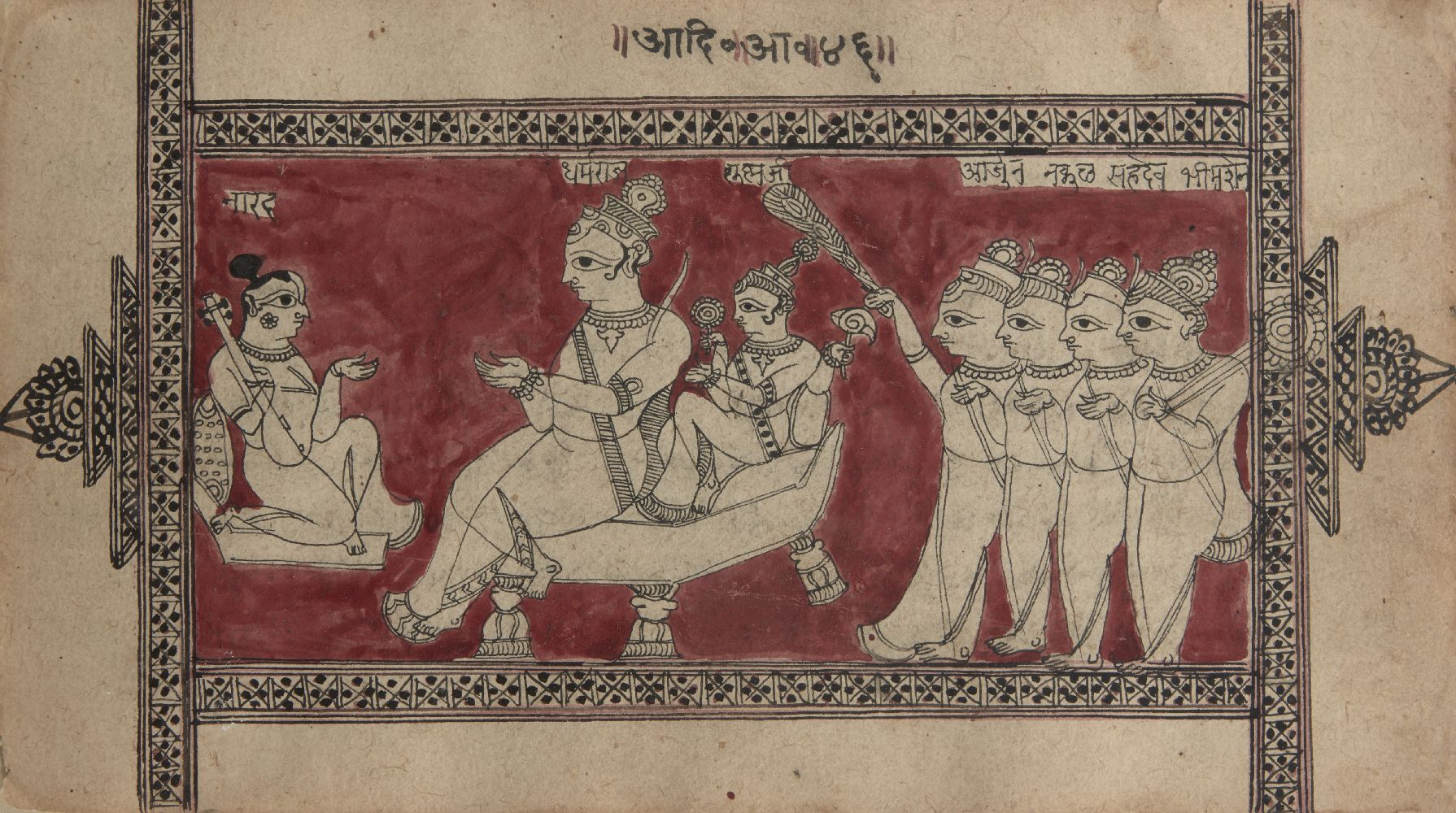 Two illustrated folios from Jain manuscripts, North West India, circa 16th century, the first - Image 2 of 2