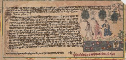 An illustrated double-sided folio from the Bhagavata Purana: The Pandava brothers in exile, Mewar,