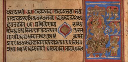 A double-sided illustrated Jain folio, probably from the Kalpasutra, Gujarat, Western India, late