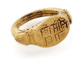 """A very rare early gold ring inscribed """"Sri Somanath"""" (Lord Shiva), South India, 10th-11th century,"""