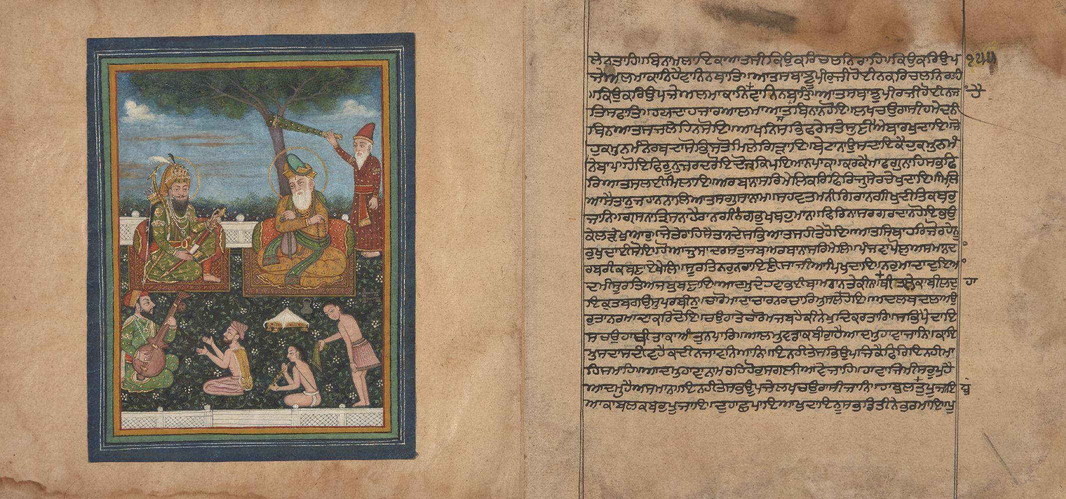 A large folio from a dispersed Janamsakhi manuscript depicting a fictitious meeting between Guru