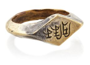 "A very rare white HuN Swat valley gold ring with inscription ""Sri Khalq"", Pakistan, 9th-10th"