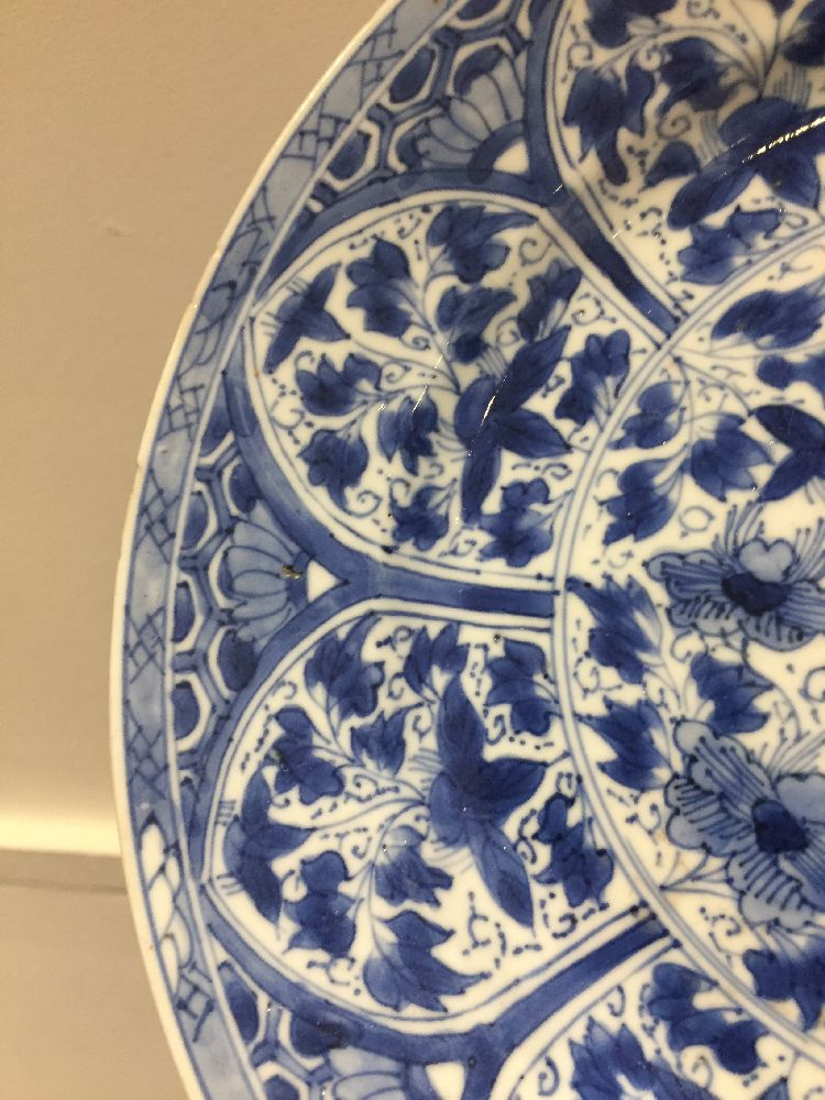 WITHDRAWN. Three Chinese porcelain dishes, Kangxi period, painted in underglaze blue with central - Image 7 of 35
