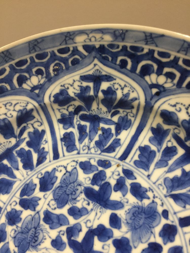 WITHDRAWN. Three Chinese porcelain dishes, Kangxi period, painted in underglaze blue with central - Image 12 of 35