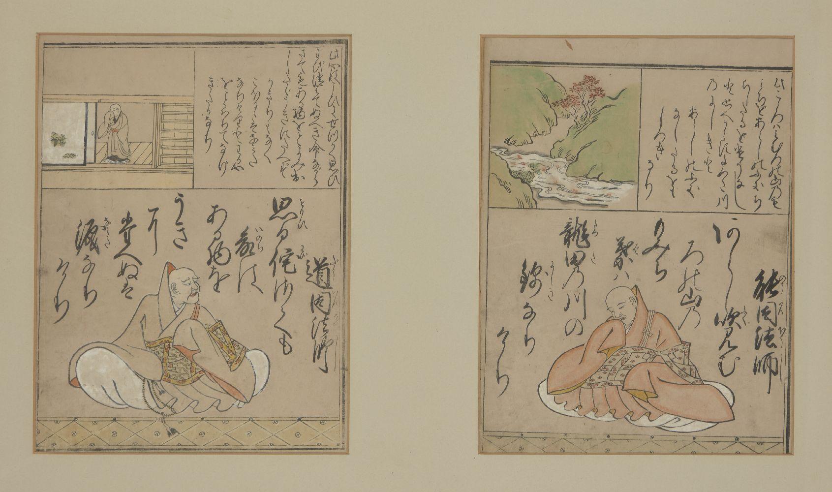Moronobu School, Meiji Period, two book plates from Portraits of One Hundred Samurai Poets (Hyakunin