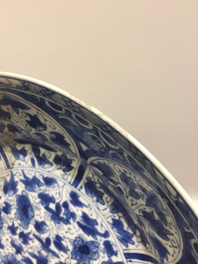 WITHDRAWN. Three Chinese porcelain dishes, Kangxi period, painted in underglaze blue with central - Image 9 of 35