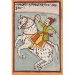 An equestrian portrait, Rajasthan, late 19th century, opaque pigments on paper, with 2ll. of black