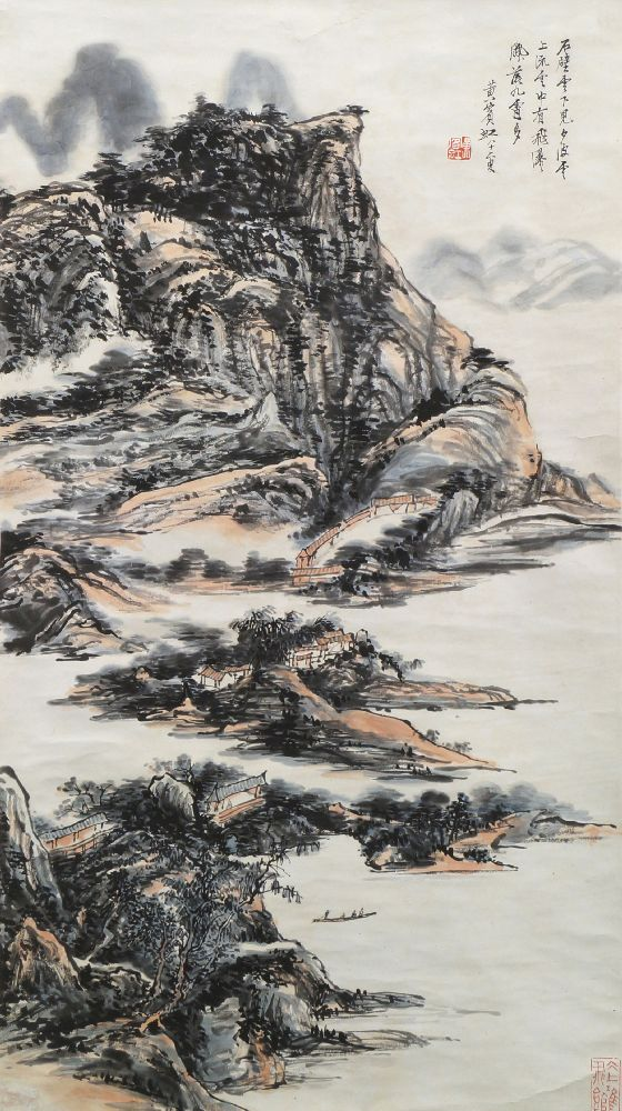 HUANG BINHONG (Manner of Chinese, 1864-1955), extensive landscape, ink and colour, hanging scroll,
