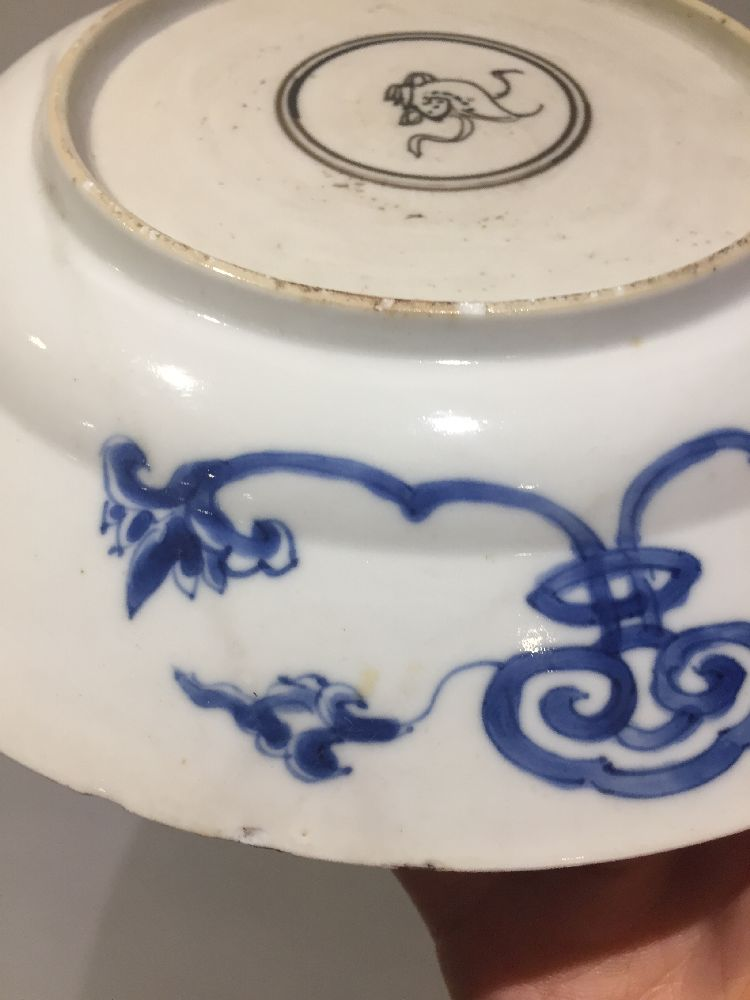 WITHDRAWN. Three Chinese porcelain dishes, Kangxi period, painted in underglaze blue with central - Image 15 of 35