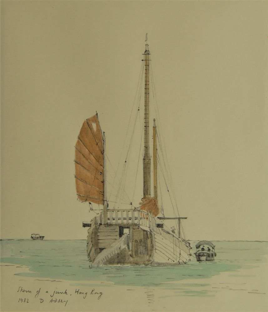 David Addey, British b.1933- Junk in full sail, Stern of a junk, and Junk in Hong Kong Harbour; - Image 5 of 6