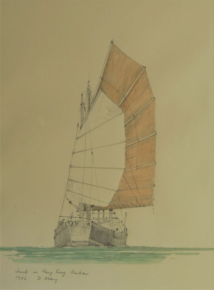 David Addey, British b.1933- Junk in full sail, Stern of a junk, and Junk in Hong Kong Harbour; - Image 4 of 6