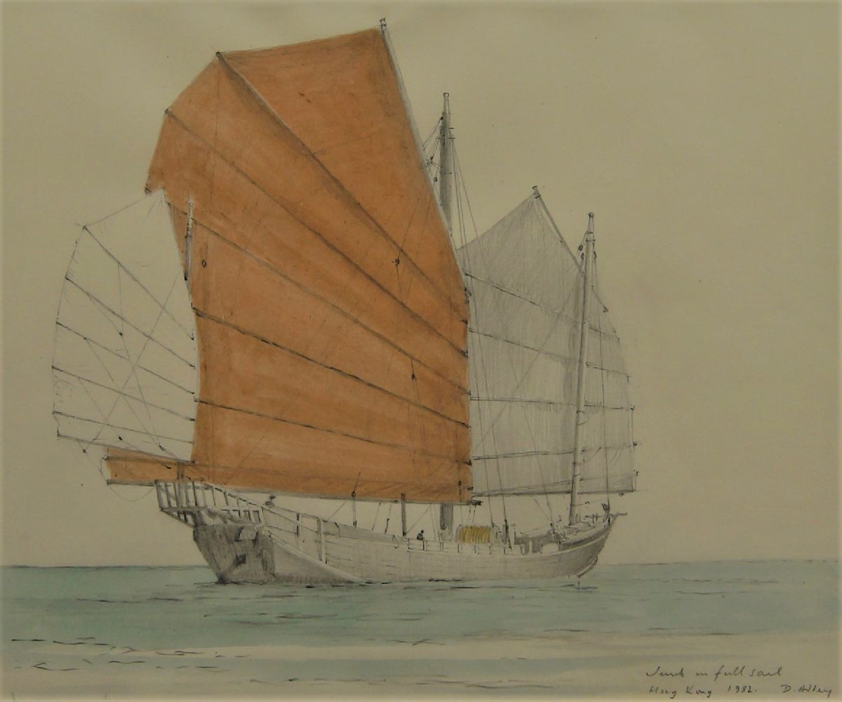David Addey, British b.1933- Junk in full sail, Stern of a junk, and Junk in Hong Kong Harbour; - Image 3 of 6