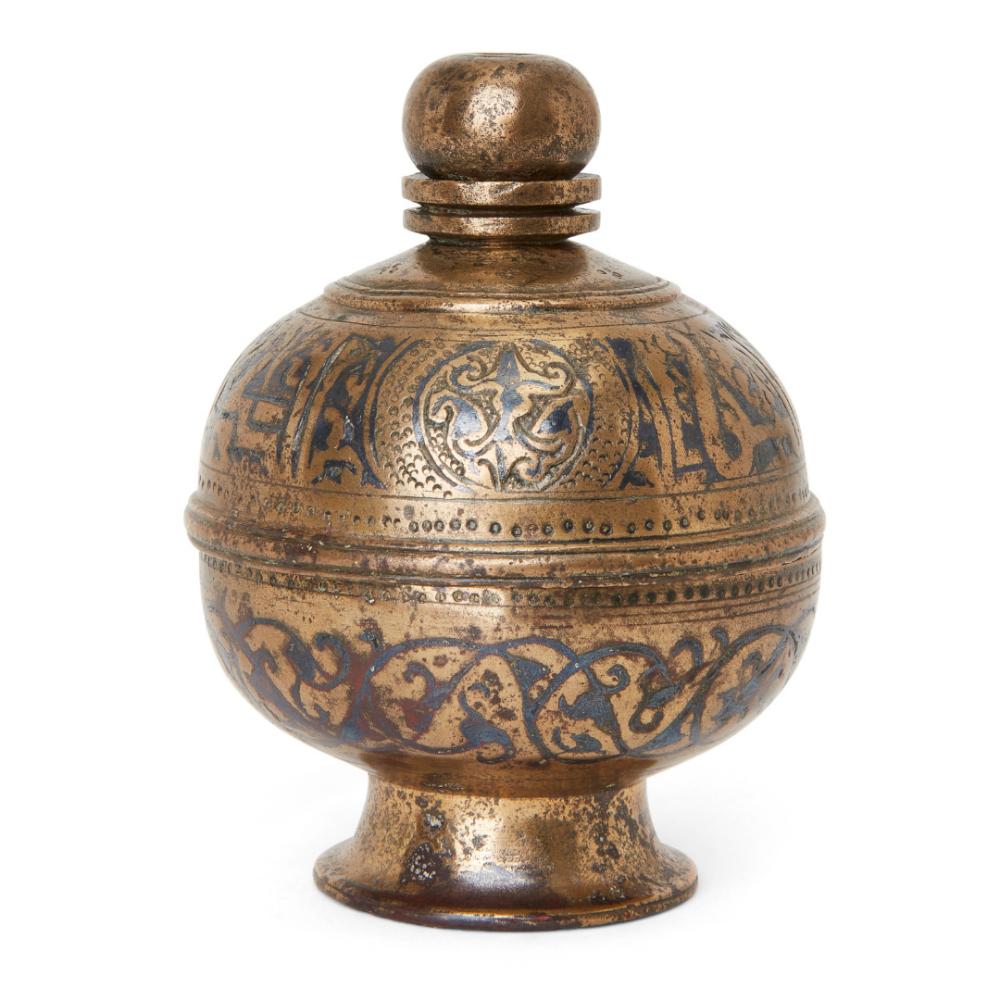 Islamic, Indian Art & Antiquities