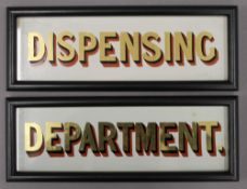 Two small Victorian gilding and painted glass signs, 'Dispensing' and 'Department', each framed.