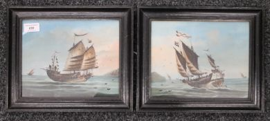 19TH CENTURY CHINESE SCHOOL, Trading Junks Off Coast, gouaches, a pair, framed and glazed.
