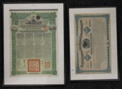 Two framed Bond Notes. The largest 33 x 44.5 cm.