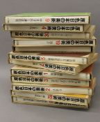 A quantity of Japanese books