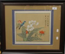 A Chinese painting on silk, Birds Amongst Flowers, framed and glazed. 32 x 29.5 cm.