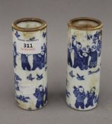 A pair of small Chinese blue and white porcelain vases. Each 13 cm high.