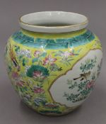 A Chinese famille jeune vase. 20 cm high.