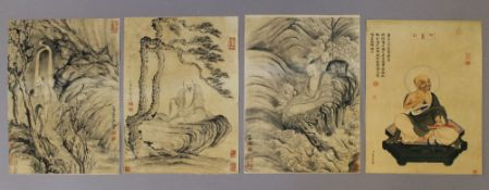 A set of four Chinese prints. Each 20.5 x 28 cm.