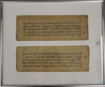Two Tibetan manuscript pages, mounted in a common frame and glazed. 38 x 45.5 cm.