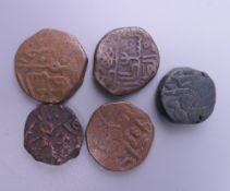 Five various Kashmiri antique coins