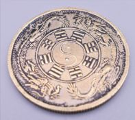 A Chinese bronze coin